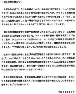 kyouesi3-3