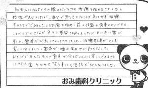kyousei1-3